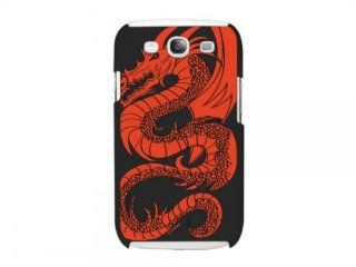 Cellet Black Based Proguard Hard Shell Case with Red Dragon for Galaxy S 3 Cell Phones & Accessories