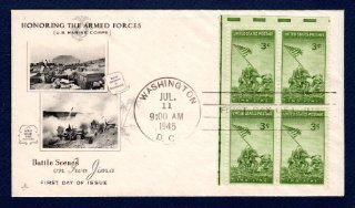 Postage Stamps United States. Block of Four 3 Cent Yellow Green, Iwo Jima Stamps on First Day Cover, Dated 1945, Scott #929