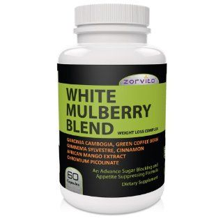 White Mulberry # 1 Best Quality Weight Loss Complex with White Mulberry Leaf Extract, Garcinia Cambogia, Green Coffee Bean Extract, African Mango Extract, Gymnema Sylvestre, Cinnamon and Chromium Picolinate  The New Health Sensation  White Mulberry Weig