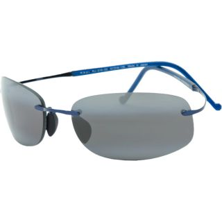 Maui Jim Honolua Bay Sunglasses   Polarized