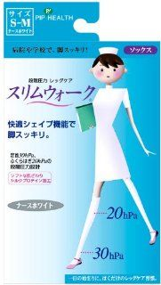 Slimwalk Socks   Improving Blood Circulation  Nurse White (Japan Import) (S M) Health & Personal Care