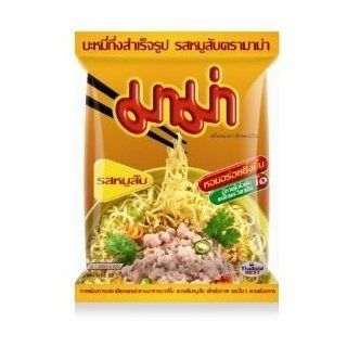 Easy Cooking Instant Noodle Soup Pork Flavor for Travel Cooking Kit, Camping Food, Camping Cooking (Asia Most Wanted Instant Noodle Delicious Same Professional Chef in Original Recipe)