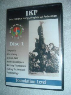 International Kung Jung Mu Sul Federation, with Grandmaster Soon Tae Yang, Foundation Level, Disc 1 Movies & TV