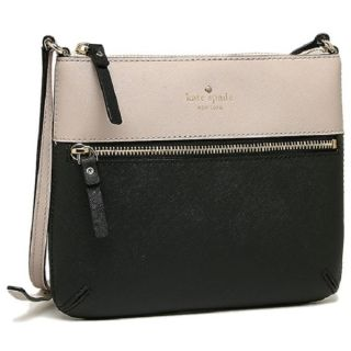 Kate Spade New York Black/ Pebble Cedar Street Tenley Mini Bag