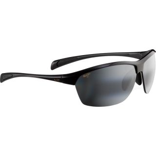 Maui Jim Middles Sunglasses   Polarized
