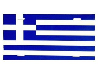 Greece Flag Aluminum License Plate   SB LP1429